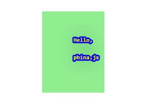 [phina.js]基本 — ラベルオブジェクトについて
