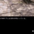 ノベルゲーム phina.js 桜の樹の下には