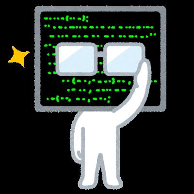 コンパイラ プログラム コンパイル 擬人化