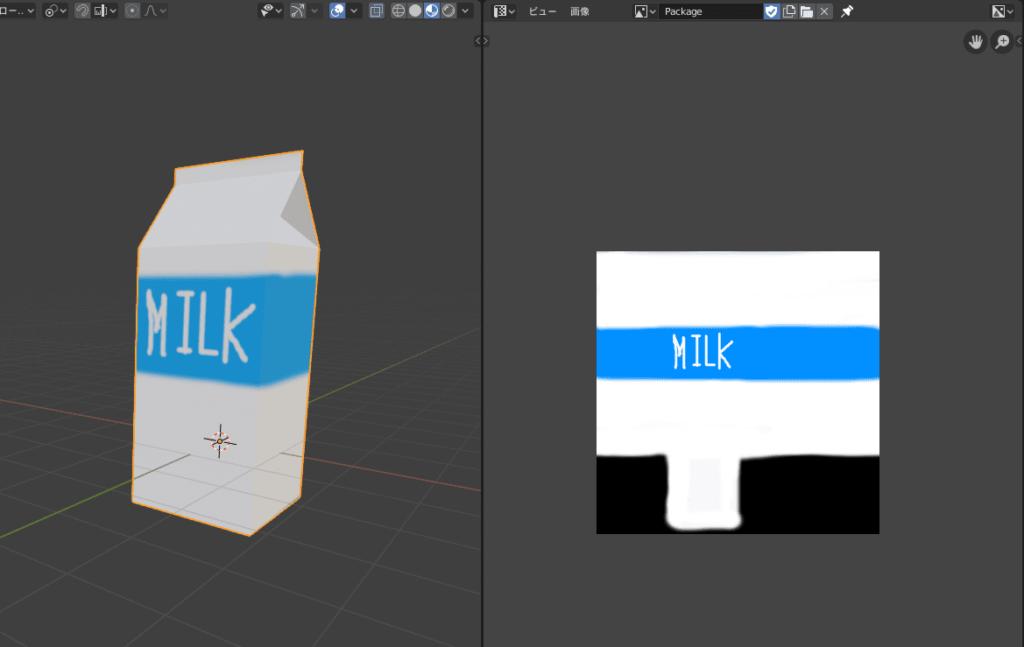 Blender シーム付け uvエディター テクスチャ 3DCG モデリング 牛乳パック テクスチャペイント