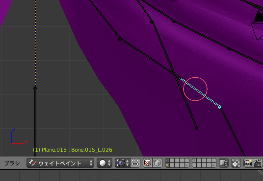 Blender 3DCG モデリング スキニング ウェイトペイントモード ボーン アーマチュア リグ ペアレント メッシュオブジェクト