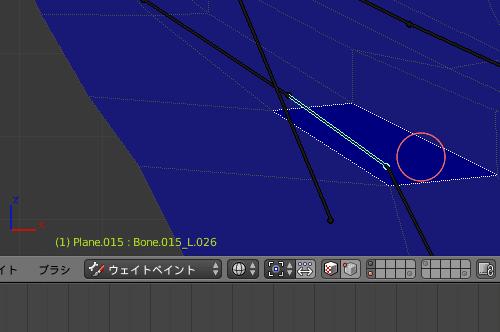 Blender 3DCG モデリング スキニング ボーン アーマチュア リグ ウェイトペイントモード 面選択モード
