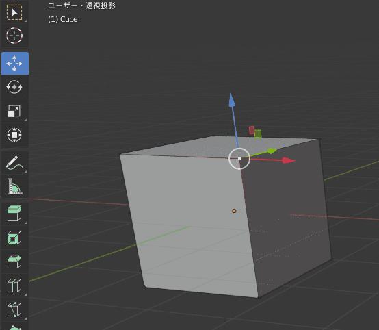 Blender トランスフォーム 移動