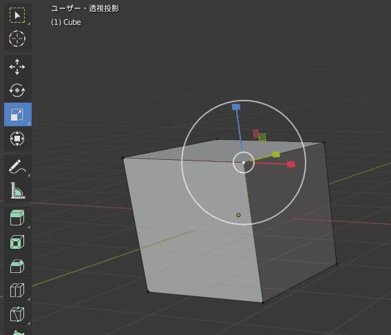 Blender トランスフォーム 拡大縮小