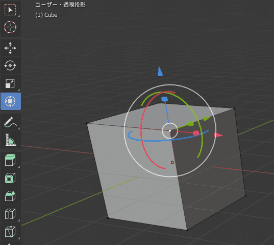 Blender トランスフォーム 移動 回転 拡大縮小
