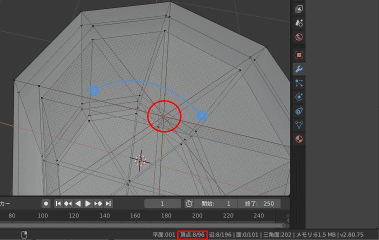Blender スピン spin 3DCG モデリング
