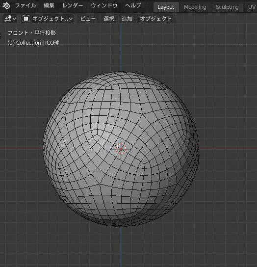 Blender マルチレゾリューション モディファイアー 3DCG モデリング オブジェクトモード
