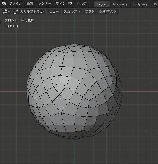Blender マルチレゾリューション モディファイアー 3DCG モデリング スカルプトモード