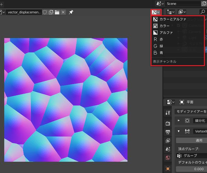Blender テクスチャ カラーチャンネル RGBA ノーマルマップ 3DCG モデリング