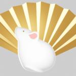 Blender マルチレゾリューション モディファイアー 3DCG モデリング ネズミ 子