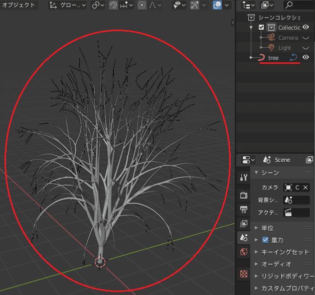 Blender アドオン 追加 カーブ Add-on Sapling_Tree_Gen 3DCG モデリング