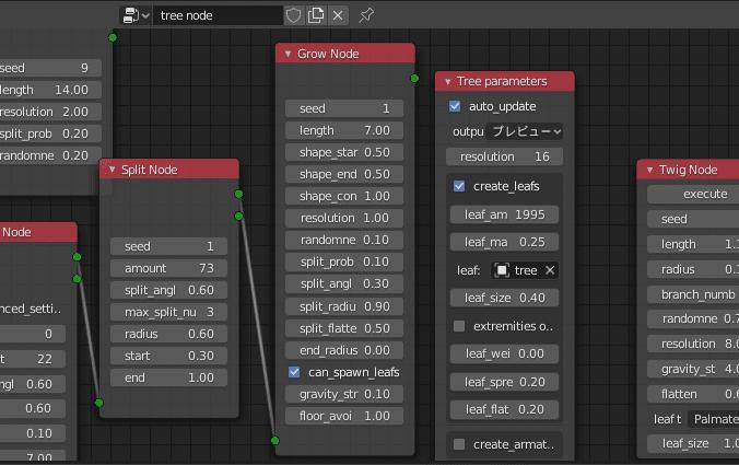 Blender アドオン Add-on メッシュ ノード Mtree 3DCG モデリング 木 葉