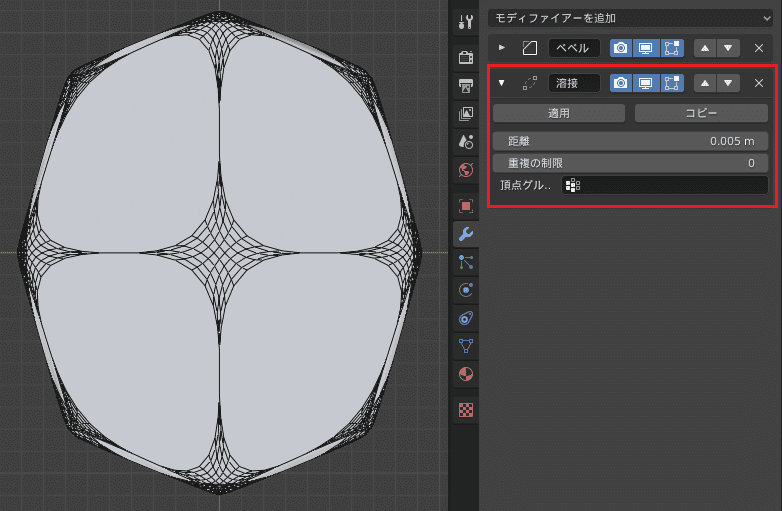 Blender ベベル 溶接 モディファイアー ダイヤ型 装飾 模様 3DCG モデリング