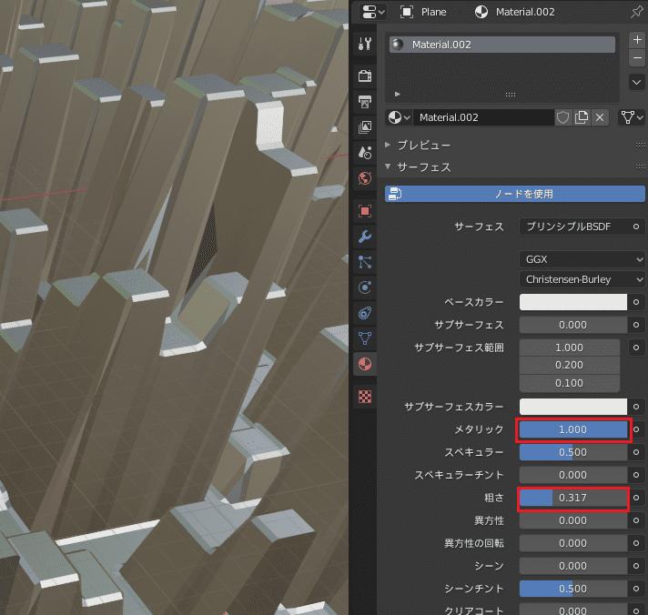 Blender ディスプレイス ベベル モディファイアー テクスチャマッピング 3DCG モデリング プロシージャルテクスチャ 凹凸 マテリアル