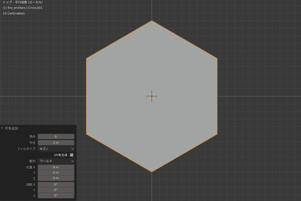 Blender 円 六角形 3DCG モデリング