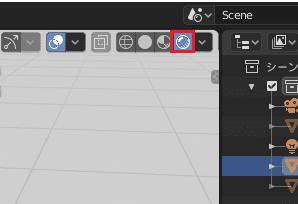 Blender 3DCG モデリング レンダープレビュー