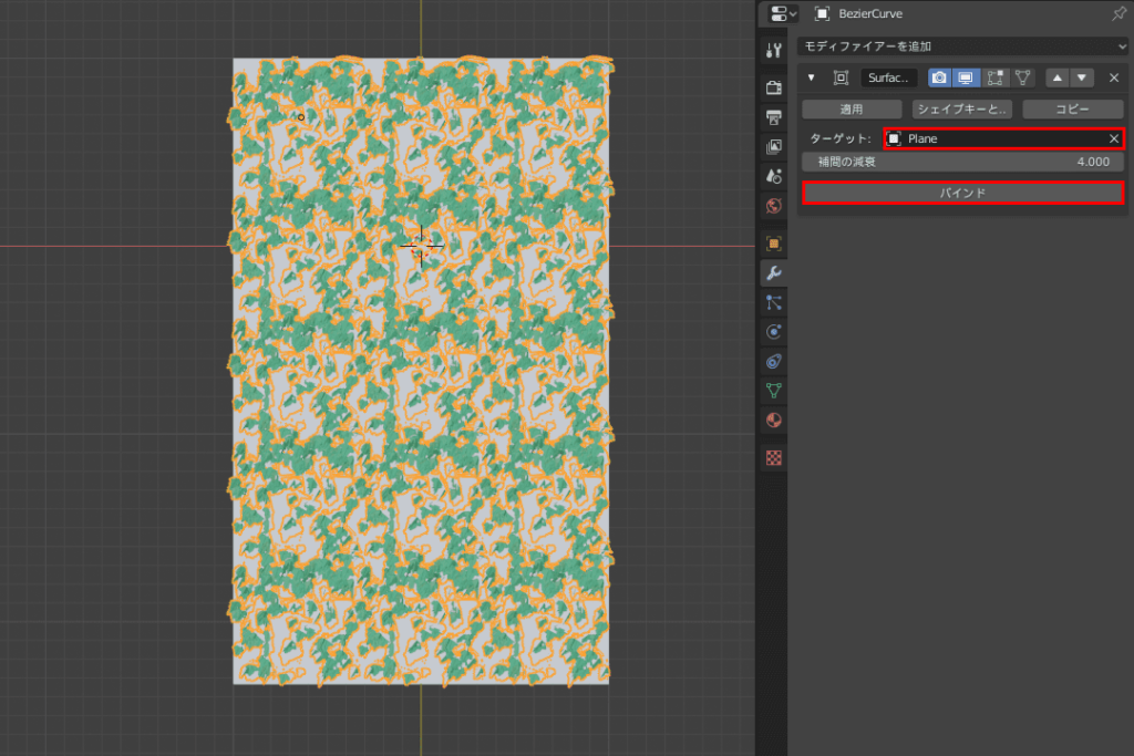 Blender メッシュ変形 モディファイアー カーブ ツタ ivy 3DCG モデリング パーティクル ヘアー 配列 平面