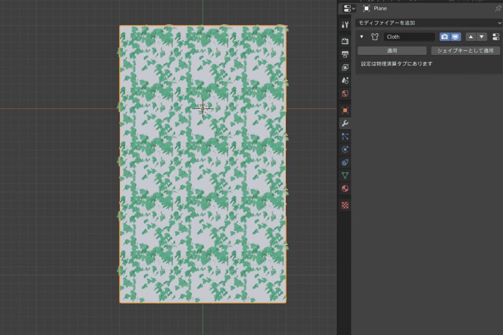 Blender メッシュ変形 モディファイアー カーブ ツタ ivy 3DCG モデリング パーティクル ヘアー 配列 平面 クロス シミュレーション