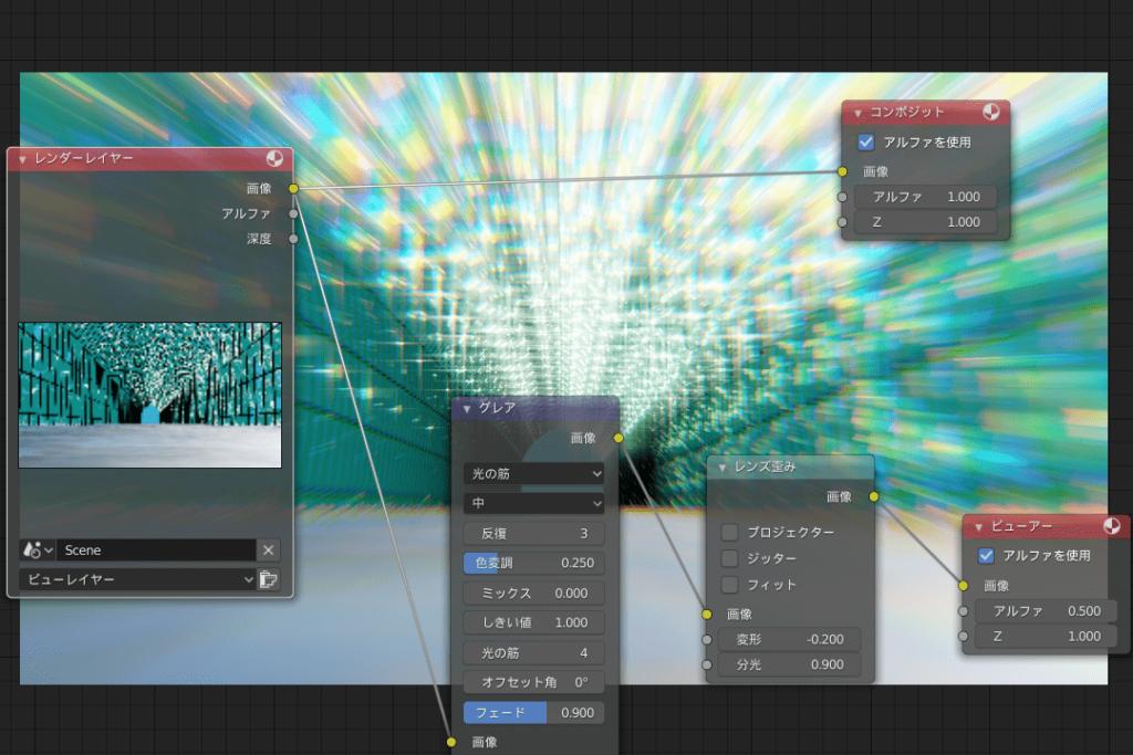 Blender メッシュ変形 モディファイアー カーブ ツタ ivy 3DCG モデリング パーティクル ヘアー 配列 平面 コリジョン シミュレーション トンネル アーチ ワイヤーフレーム コンポジター コンポジットノード