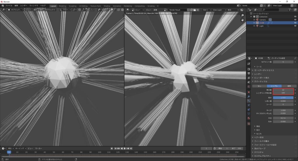 Blender パーティクルシステム ヘアー 子パーティクル レンダリング 3DCG