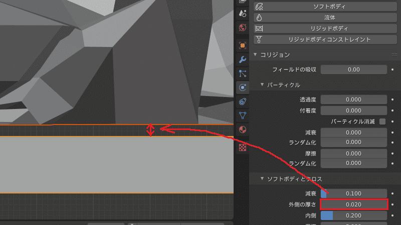 Blender クロス コリジョン シミュレーション3DCG モデリング モンキー